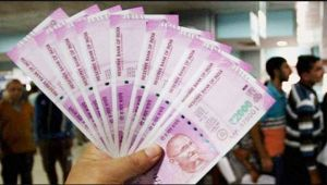 7th Pay Commission : Government plans to increase pay for April 2018