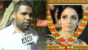 Sridevi : Visually impaired man waits outside actress's house to pay last respect