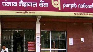 PNB detects another fraud at Mumbai their branch; Find out details