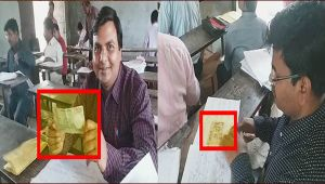 UP Board exams: 12th students put currency notes inside answer sheets , Viral Video