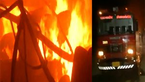 Maharashtra : Fire breaks out at chemical factory in Tarapur