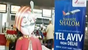 Air India inaugurates its maiden flight from Delhi to Tel Aviv; Watch Video