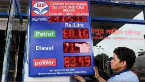 Petrol & Diesel prices marginally drop across India after 16 days of consecutive hikes