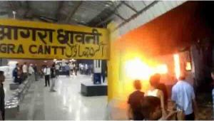 Indian Railways train catches fire at Agra Cantt Railway Station, Watch Video