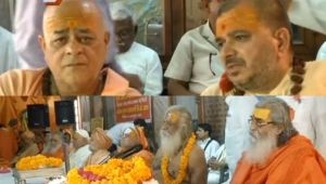Ayodhya Ram Mandir Case : VHP Holds meeting over Construction of Ram Temple