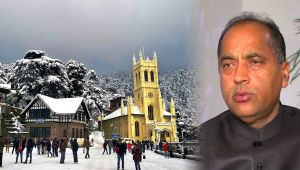 Himachal CM Jai Ram Thakur says, Govt is not renaming Shimla as Shyamala