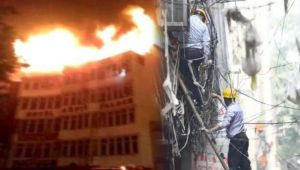 Massive fire at Delhi's Arpit Palace Hotel, Rescue Operation underways