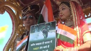 Pulwama : Couples pay tribute to CRPF Slain Soldiers by Donating Gifts and Money