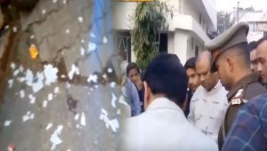Blast in Moradabad's School Bag, Woman Injured