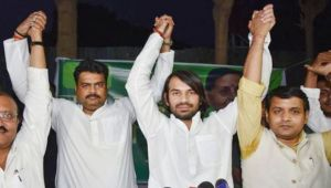 Tej Pratap Yadav launches Lalu Rabri Morcha Party, fields own candidate in LS polls