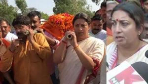 Smriti Irani takes Oath to bring justice to Amethi BJP Worker Surendra Singh's Family