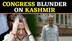 Adhir Ranjan Chowdhury says Kashmir is not an internal matter