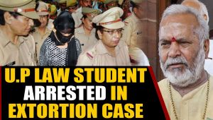 U.P LAW STUDENT WHO ACCUSED CHINMAYANAND OF RAPE SENT TO JAIL
