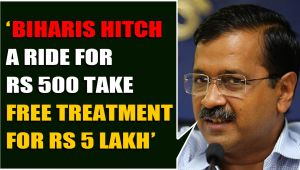Arvind Kejriwal says biharis hitch a ride for rs 500,take free treatment for Rs 5 lakh in Delhi