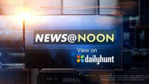 NEWS AT NOON, SEPTEMBER 25th
