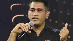 MS Dhoni finally reveals the secret of being 'Captain Cool'