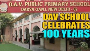 Swami Dayanand Anglo Vedic school celebrates 100 years