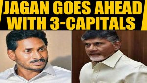 Andhra Pradesh: Jagan Mohan Reddy Govt introduces 3-Capital bill in Assembly, Cabinet clears proposal