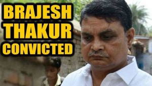 Bihar shelter home horror: Brajesh Thakur and 18 other convicted, sentence on Jan 28th