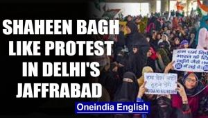 After Shaheen Bagh, now hundreds of women stage sit-in at Delhi's Jaffrabad