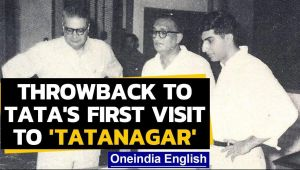 Ratan Tata's throwback photo of first visit to Tatanagar/Jamshedpur| Oneindia News
