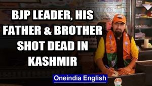 Kashmir: BJP leader, his father and brother killed in Bandipora terrorist attack