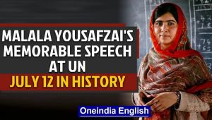 Malala Yousafzai delivered powerful speech at UN & more| July 12 in history