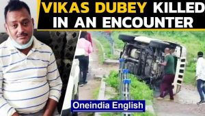 Vikas Dubey killed in an encounter while being taken to Kanpur from Madhya Pradesh