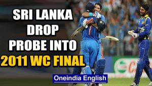 Sri Lanka police close probe into 2011 World Cup final