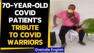 Assam: 70-year-old patient plays Bhupen Hazarika composition as tribute to COVID warriors