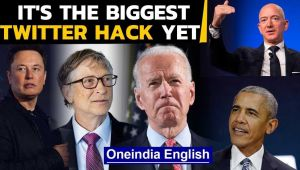Twitter Bitcoin hack: Gates, Bezos, Obama & others targeted| Is twitter safe?
