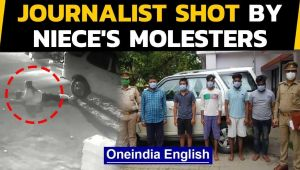 Journalist shot for complaining against niece's molesters