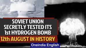Soviet Union secretly tested its first hydrogen bomb and other events in history