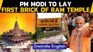 Ayodhya: PM Modi to lay the first brick of the Ram Temple today, Ayodhya decked up
