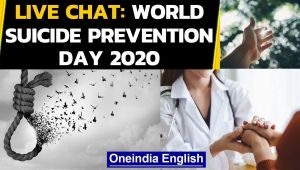 World Suicide Prevention Day 2020: How can suicides be prevented: Watch the video