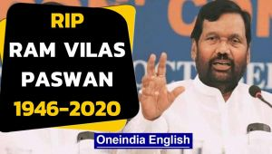 Ram Vilas Paswan passes away at 74: A peek into his life's journey