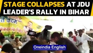 Bihar Polls: Stage collapses at JDU leader's rally in Bihar, Watch the video