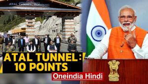 Atal tunnel OPEN: All you need to know in 10 points ....