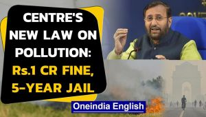 Centre brings new law to curb air pollution in Delhi-NCR, what is it: Watch the video