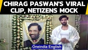 Chirag Paswan's video instructing how to shoot in front of father's video