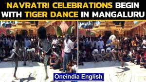 Navratri celebrations kicked off in Mangaluru with Tiger dance: Watch the video