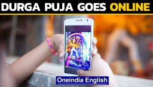 Durga Puja goes online amid Covid-19: Celebrations at CR Park