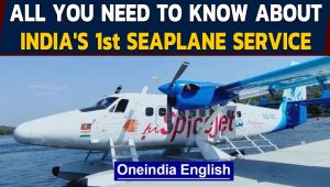India's first ever seaplane service: All you need to know