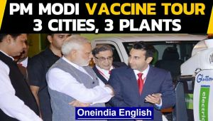 PM Modi vaccine tour to 3 cities tomorrow | Details here
