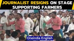 Farmers protest: Journalist resigns in public | slams channel