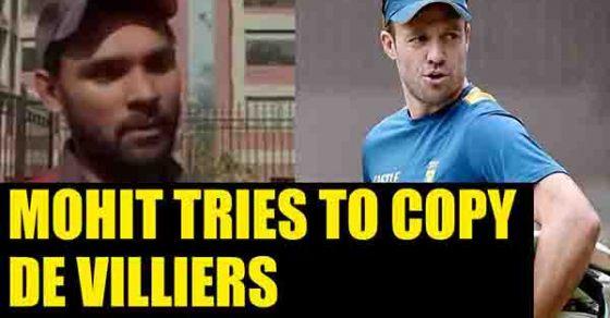 T20 triple centurion Mohit Ahlawat says, I copy AB De Villiers