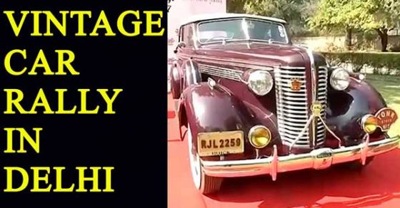 Vintage Car Rally Delhi  Tickets