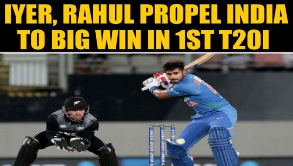 India vs New Zealand, 1st T20I: Iyer, Rahul take India to big win in Auckland
