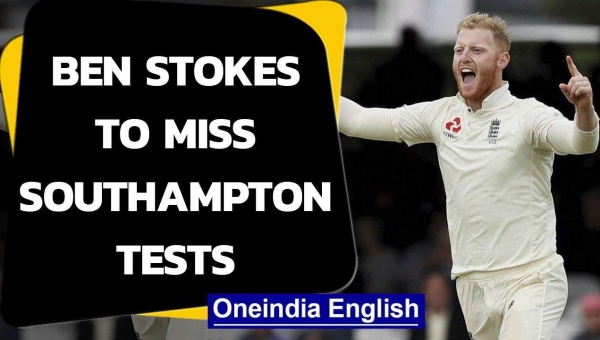 England all-rounder Ben Stokes to miss remainder of Pakistan Test series