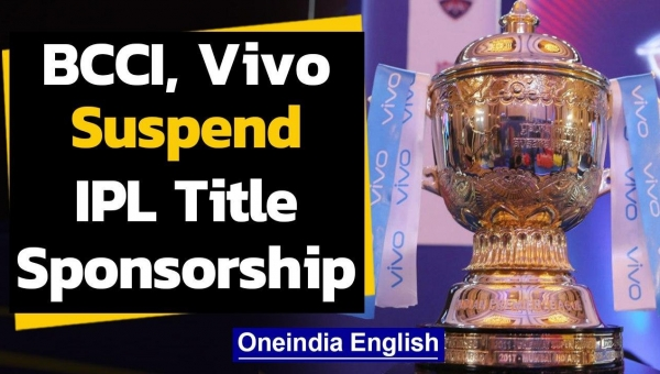 IPL 2020: BCCI, Vivo suspend title sponsorship